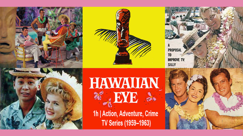 Hawaiian Eye (1959)