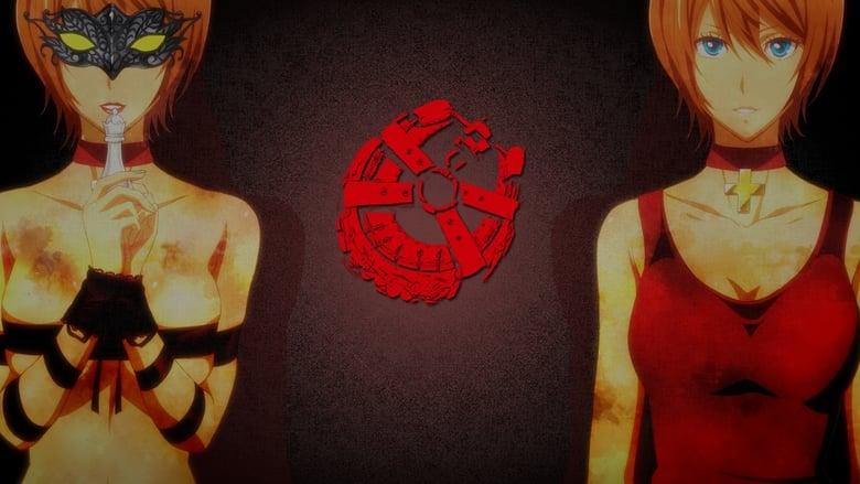 DOREIKU The Animation (2018)