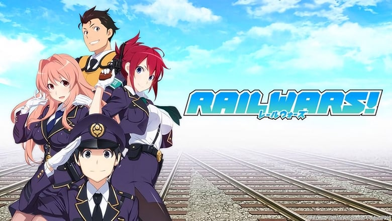 Rail Wars! (2014)