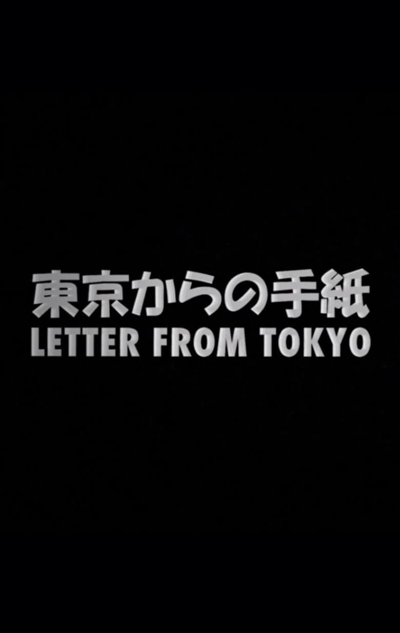 Letter from Tokyo