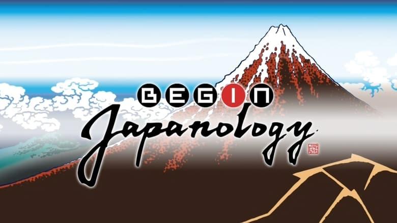 Begin Japanology (2007)