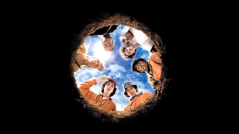 בורות / Holes לצפייה ישירה