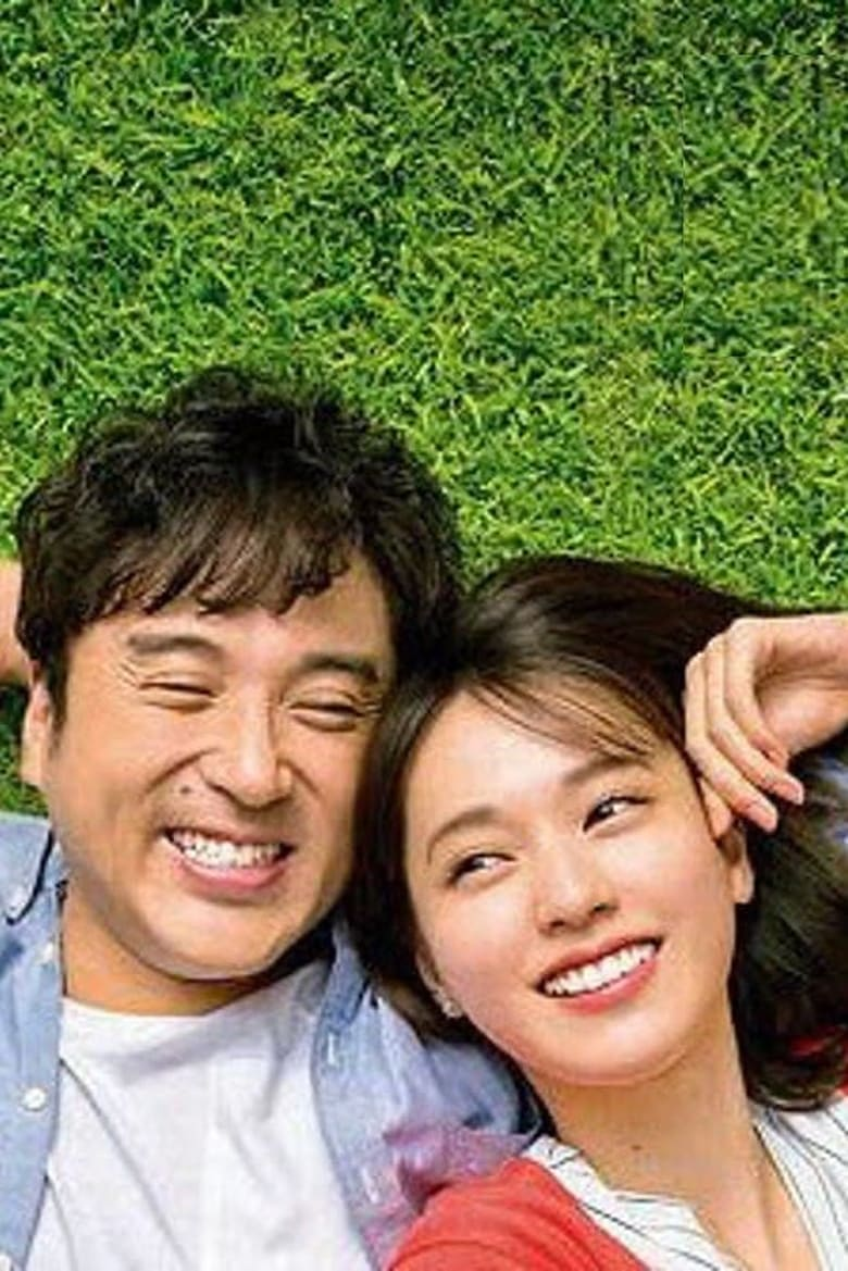 Don't Forget Me (2018)