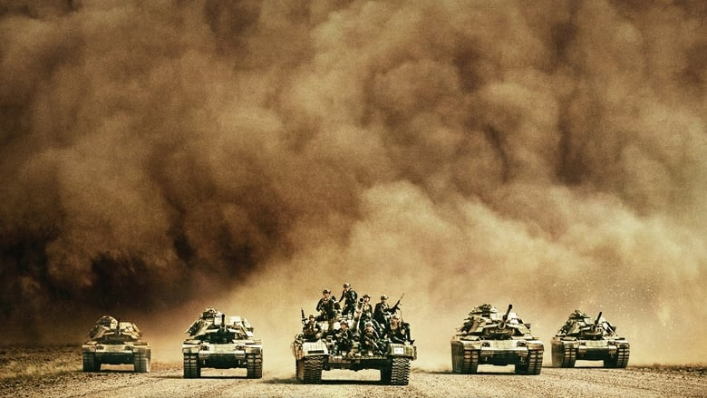 Operation Red Sea   Naturalbd