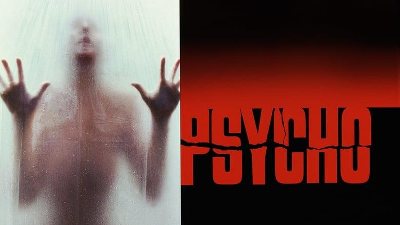 פסיכו / Psycho לצפייה ישירה