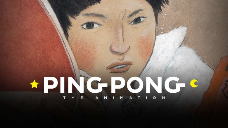 Ping Pong the Animation (2014)