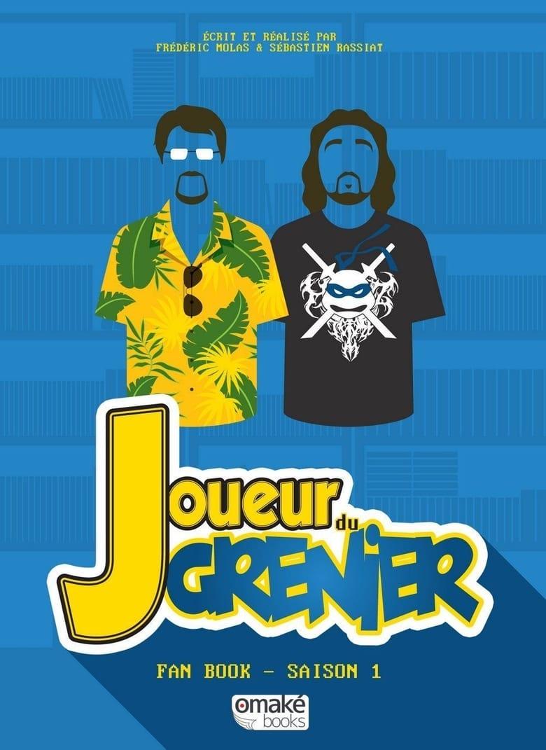 Joueur du Grenier (2009)