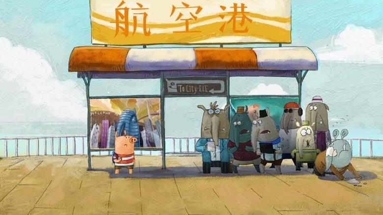Go to City Ele