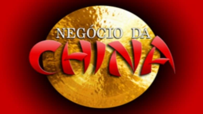 Negócio da China (2008)