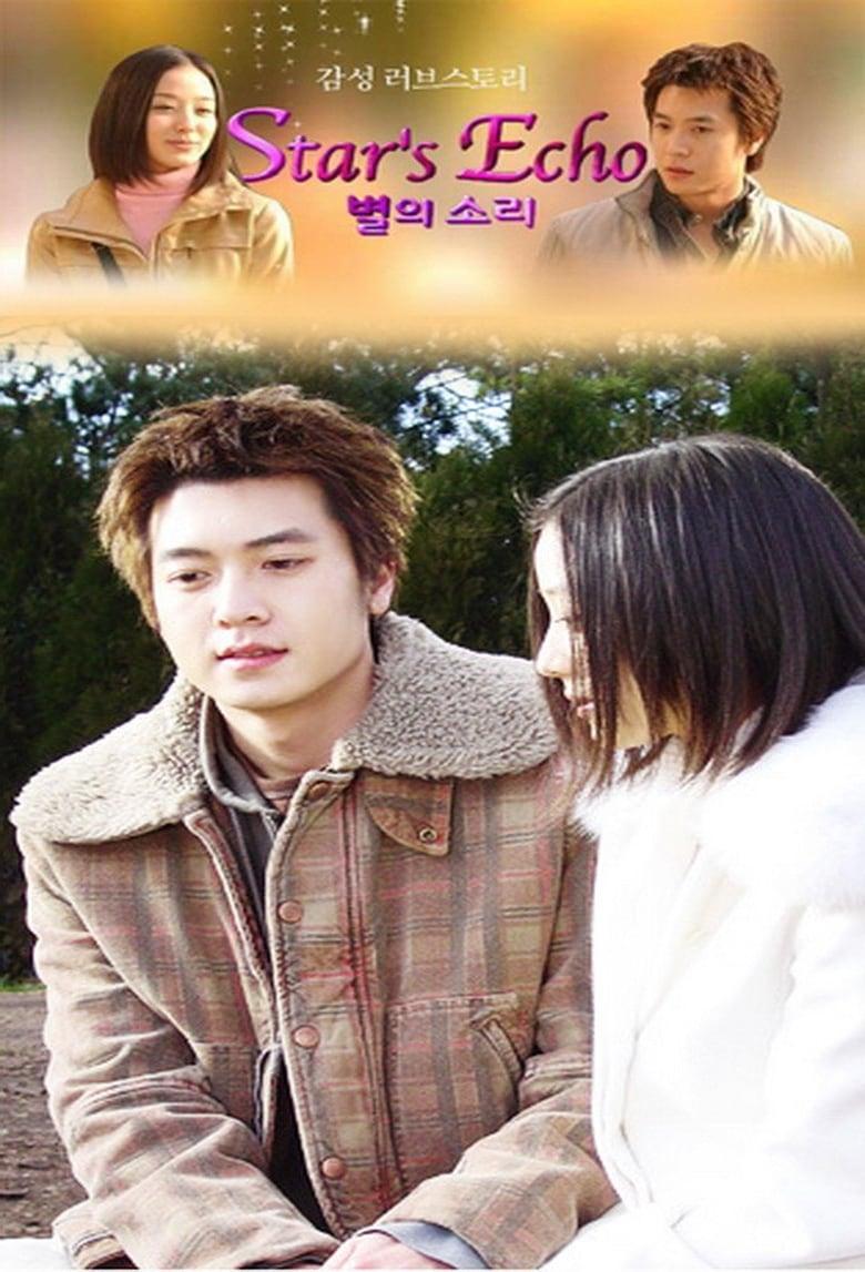 Star's Echo (2004)