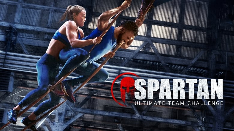 Spartan: Ultimate Team Challenge (2016)