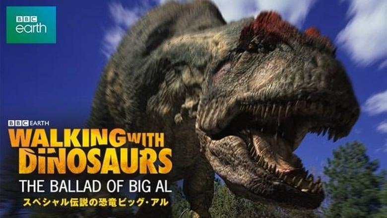 Big Al (2000)