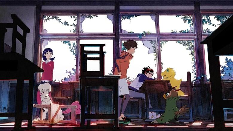 Digimon Survive: Prologue Movie