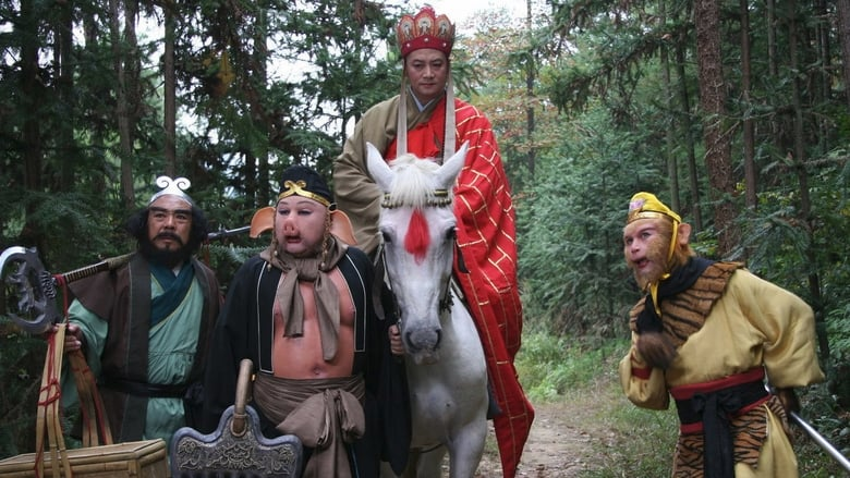 Journey to the West (1986)