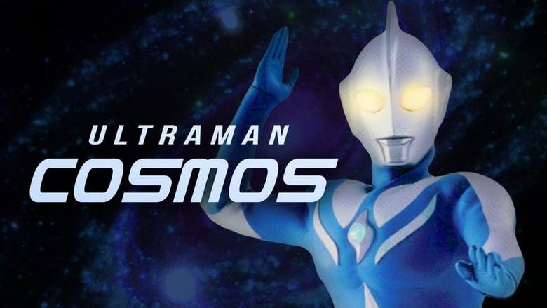 Ultraman Cosmos (1970)