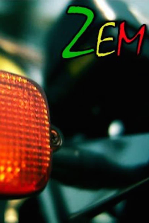 Zem (1970)