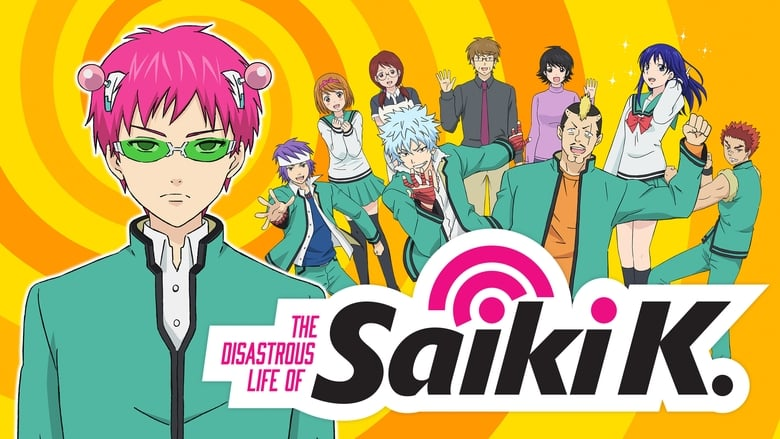 The Disastrous Life of Saiki K. (2016)