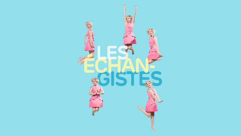 Les échangistes (2016)