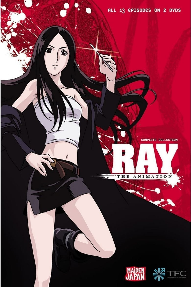Ray: The Animation (1970)