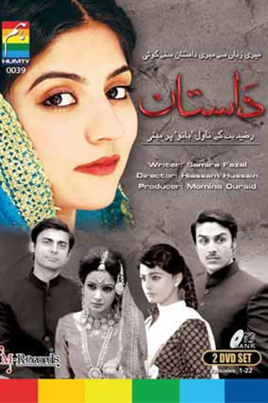 Dastaan (2010)