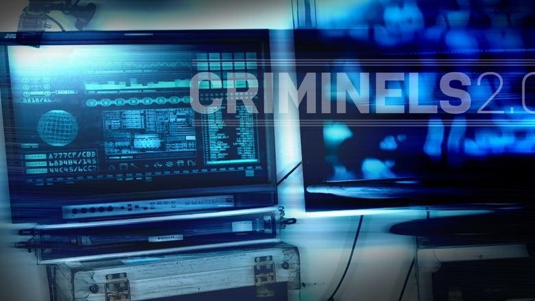 Criminels 2.0 (2015)
