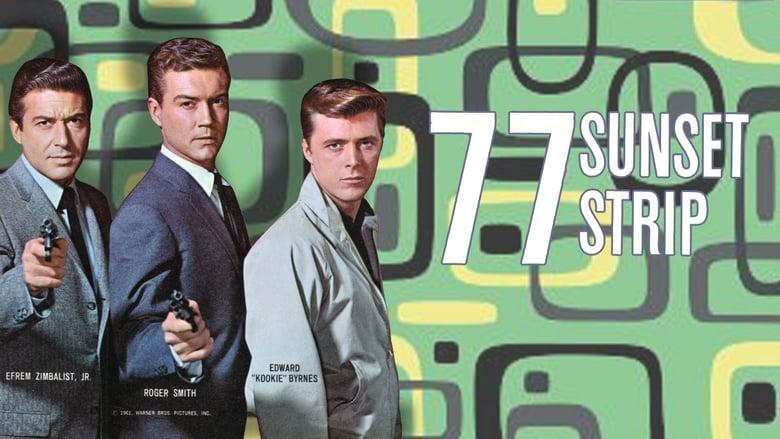 77 Sunset Strip (1958)