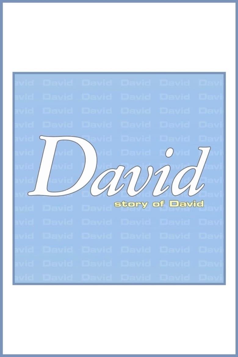 David (2016)