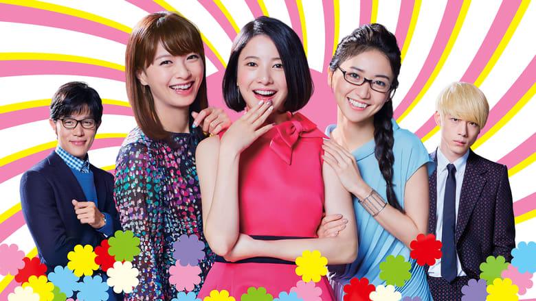 Tokyo Tarareba Girls (2017)