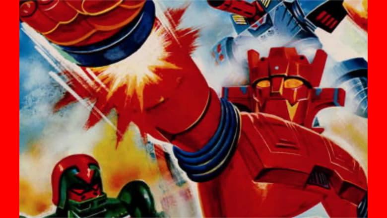 Super Robot Mach Baron (1974)