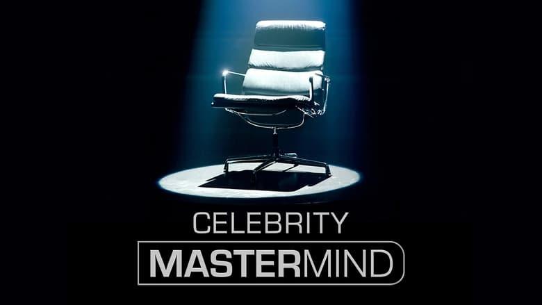 Celebrity Mastermind (2003)