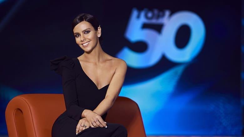 TOP 50 (2018)