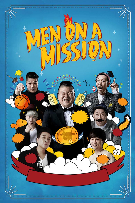Men on a Mission (2015)