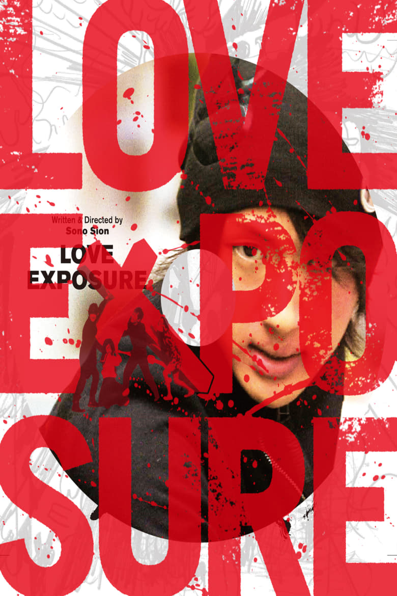 Love Exposure Extended THE TV-SHOW (2017)