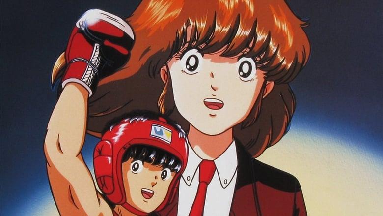 Bewitching Nozomi (1992)