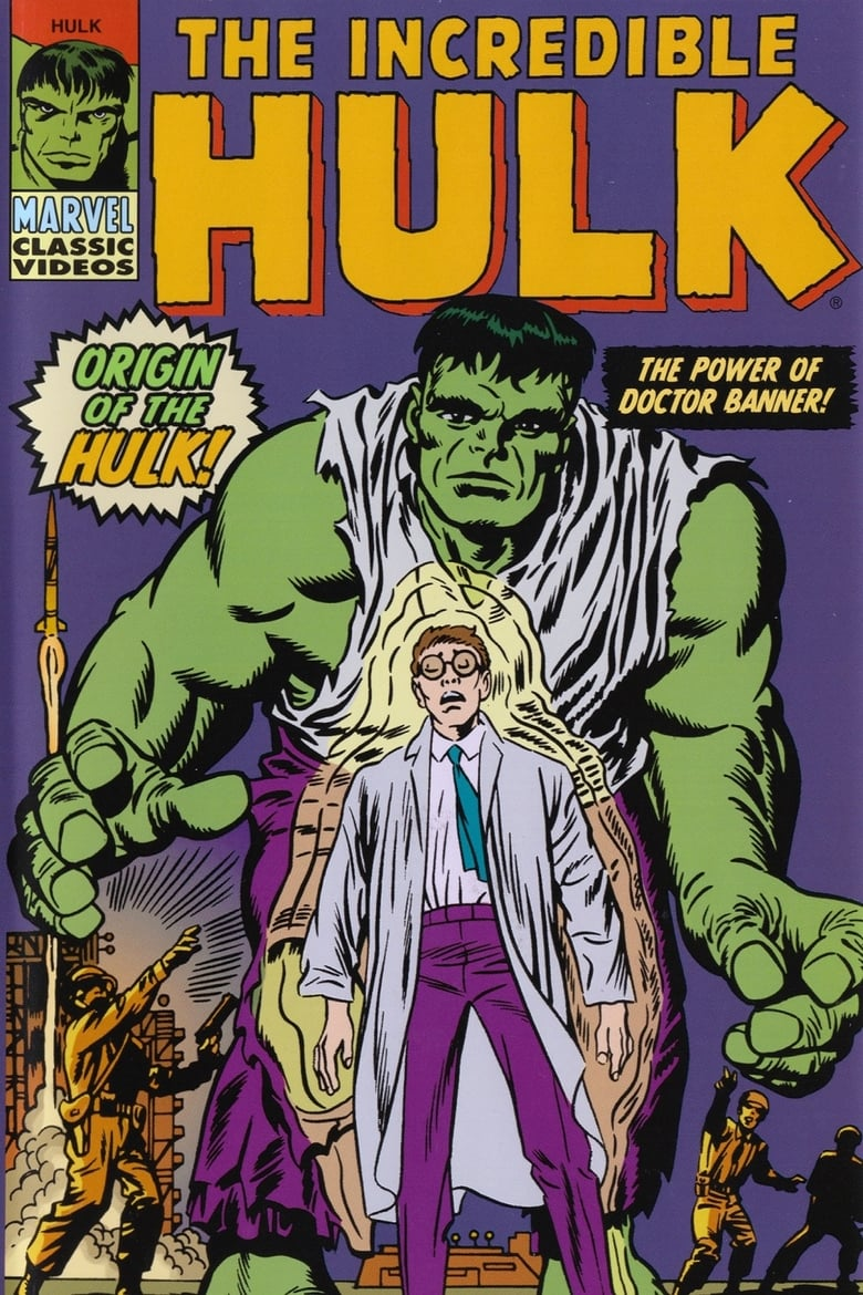 The Incredible Hulk (1966)