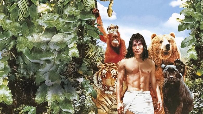 ספר הג'ונגל / The Jungle Book לצפייה ישירה