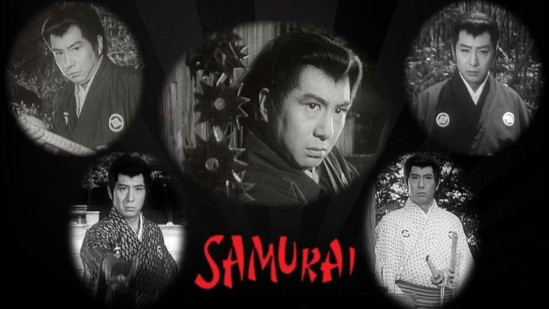 The Samurai (1962)