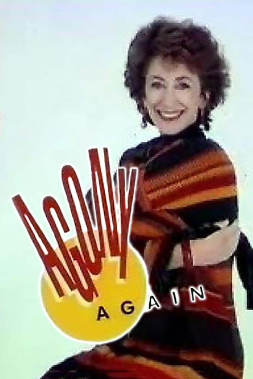 Agony Again (1995)