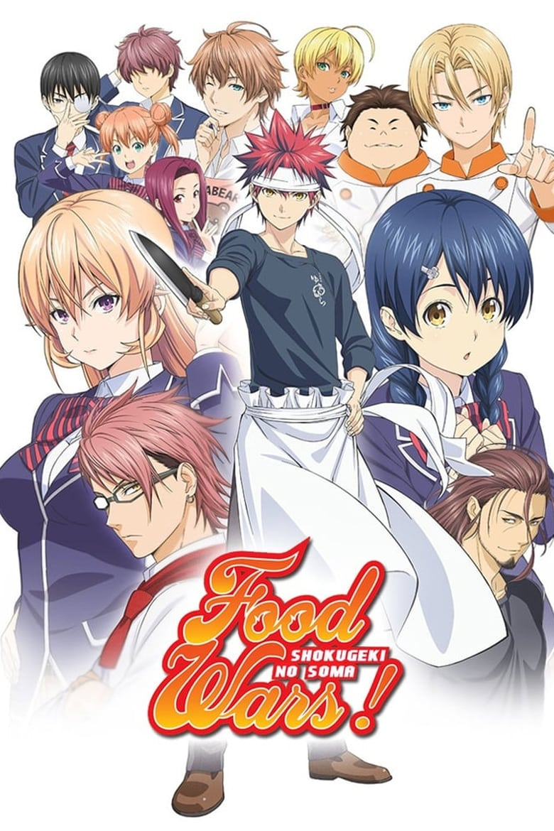 Food Wars!: Shokugeki no Soma (2015)