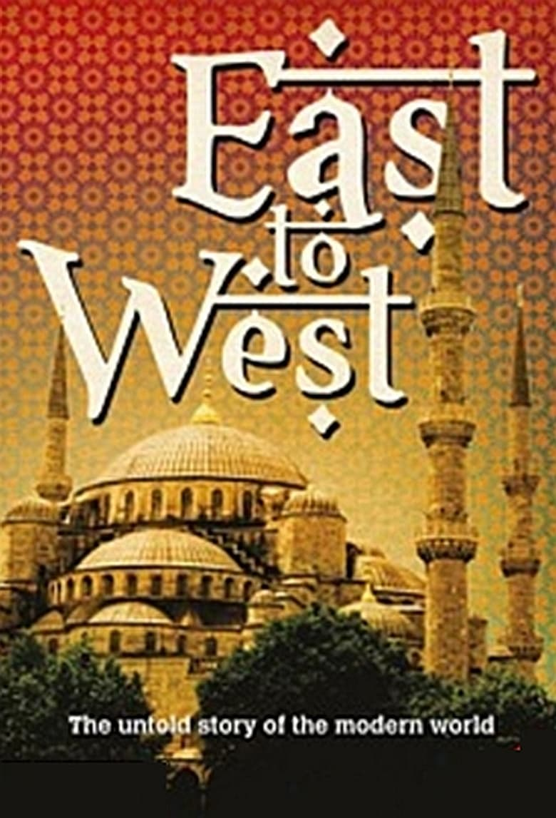 East to west (2012)