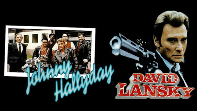 David Lansky (1989)