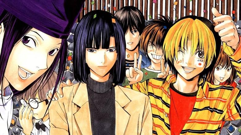 Hikaru's Go (2001)