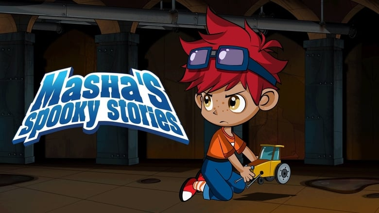 Masha's Spooky Stories (2014)