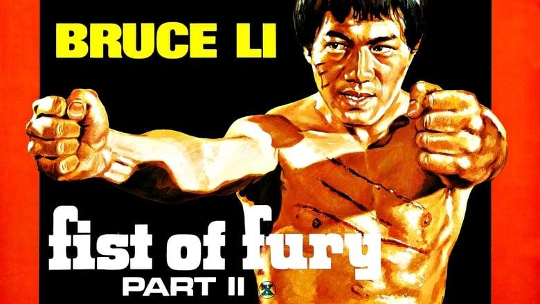 Fist of Fury 2