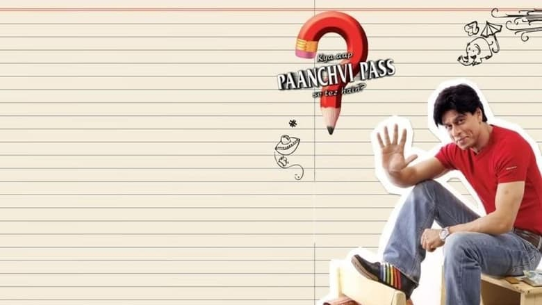 Kya Aap Paanchvi Pass Se Tez Hain? (2008)