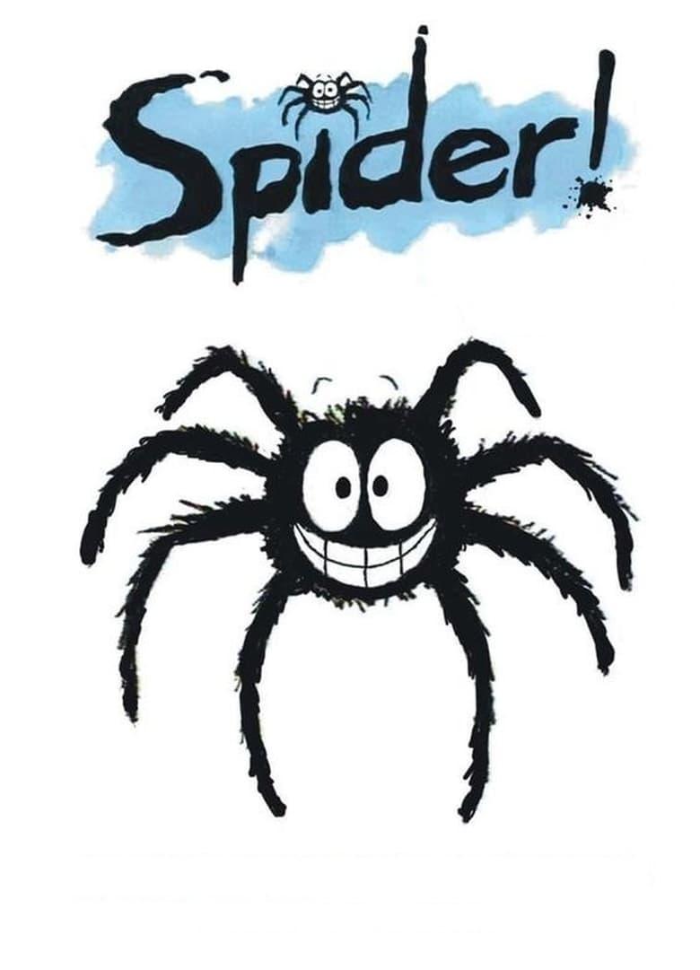 Spider! (1991)