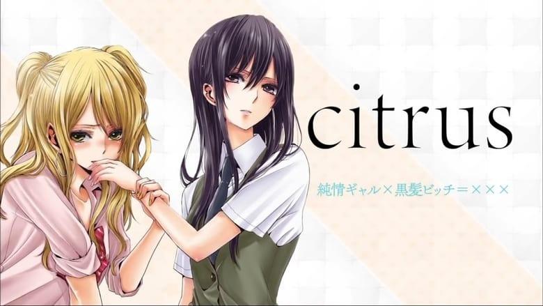 Citrus (2018)