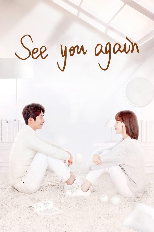 See You Again (2019)