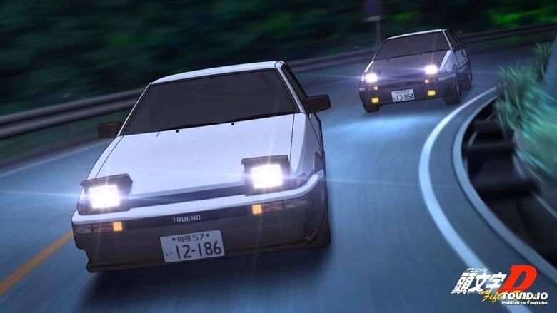 Initial D: Final Stage (2014)