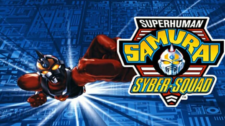 Superhuman Samurai Syber-Squad (1994)